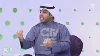"""مدرب كويتي : ما حصل لـ النصر """" أم المهازل التحكيمية """""""