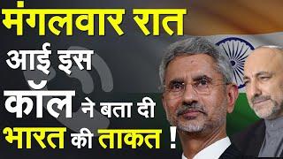 मंगलवार रात आई इस कॉल ने बता दी भारत की ताकत ! - ZEENEWS