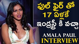 Amala paul About Movie Career | Kudi Yedamaithe | Amala Paul Interview | TFPC - TFPC