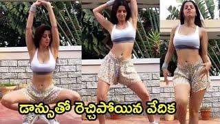 Actress Vedhika H0T Dance Video | Actress Vedhika Mindblowing Dance Performance At Home - RAJSHRITELUGU