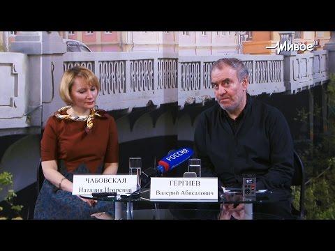 Городские события. Руководитель Мариинского театра дирижер Валерий Гергиев в Томске