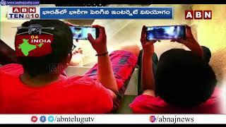 Massively Network Use Increased In India   ABN Telugu - ABNTELUGUTV