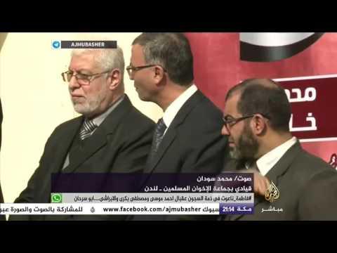 شاهد: نافذة تفاعلية بالجزيرة .. 10 مكاتب إدارية تابعة لجماعة الإخوان المسلمين بمصر تطرح مبادرة جديدة