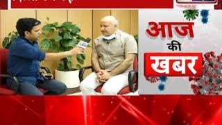 कोरोना पर अब दिल्ली  की हालत अच्छी, दिल्ली में कम होने लगी  मरीजों  की तादाद | Manish Sisodia - ITVNEWSINDIA