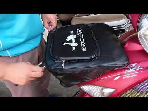 กระเป๋าตะกร้ารถมอเตอร์ไซต์