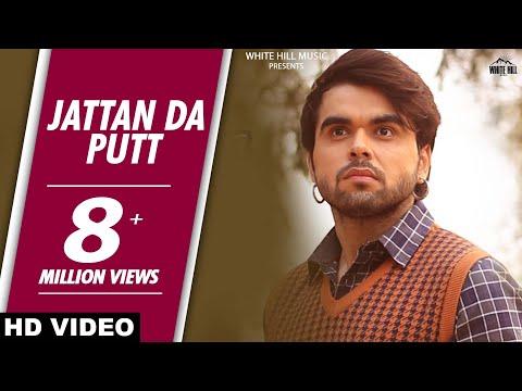 Jattan Da Putt Mada Ho Gya Lyrics - NINJA