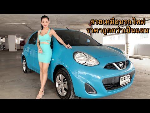 Nissan-March-รุ่น-1.2-E-CVT-รา