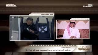 عادل عصام الدين : محمد العويس لم يكن في طاقة ذهنية جيدة