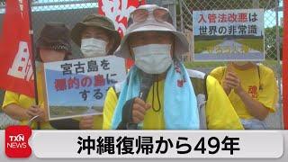 Osaka overtakes Tokyo coronavirus dying toll with 1,958 fatalities
