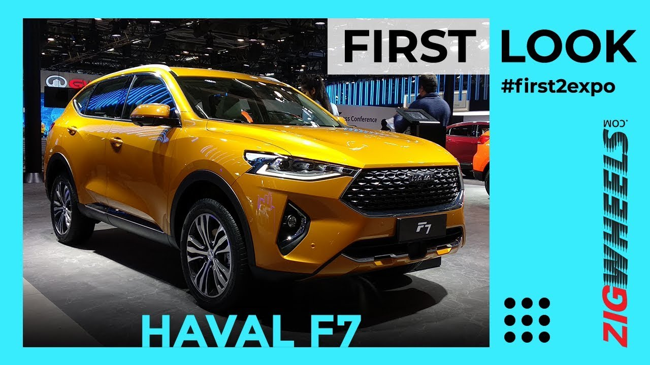 Great Wall Motors Haval F7 & F7X First Look Review | Auto Expo 2020 | ZigWheels.com