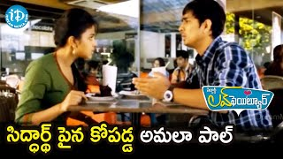 Amala Paul Gets Angry on Siddharth |  Love Failure Movie Scenes | Balaji Mohan | iDream Movies - IDREAMMOVIES