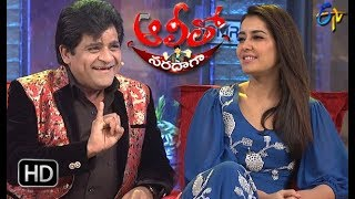 Alitho Saradaga – Chit Chat Show – 19th Mar