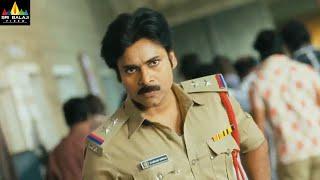 Gabbar Singh Movie Scenes | Pawan Kalyan with Nagineedu | Latest Telugu Scenes | Sri Balaji Video - SRIBALAJIMOVIES