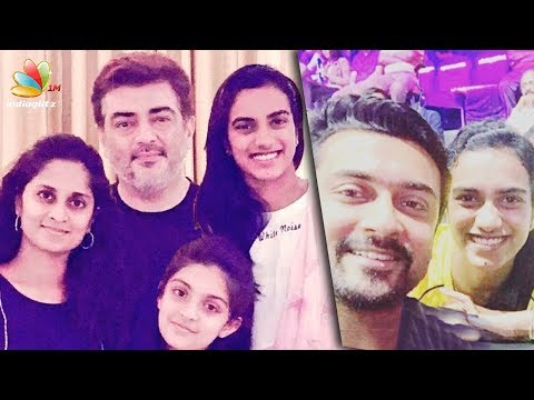 connectYoutube - PV Sindhu meets Thala Ajith and Suriya's Family | Shalini, Jyothika | Latest News