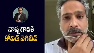 SP Balasubrahmanyam Tested Covid Negative | SP Charan About SPB Health Condition | IG Telugu - IGTELUGU