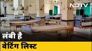 Mumbai: ICU Bed की कमी से मुसीबत | Coronavirus Lockdown - NDTVINDIA