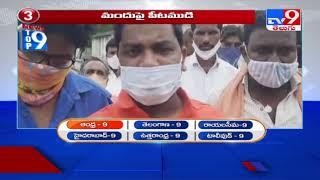 Top 9 News : Andhra News - TV9 - TV9