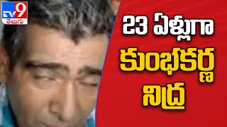 Rajasthan man sleeps for 300 days a year due to rare disorder - TV9 - TV9