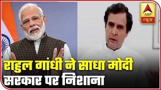Rahul Gandhi targets Modi govt over lockdown | Audio Bulletin - ABPNEWSTV