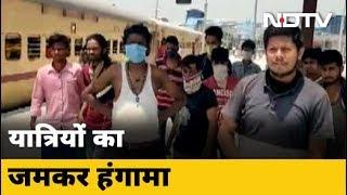 Coronavirus Lockdown: Bengaluru से Patna जाने वाली Shramik Special Train 65 घंटे में Faizabad पहुंची - NDTVINDIA