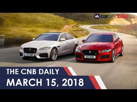 connectYoutube - Jaguar XE, XF With New Petrol Engines | Honda Activa 5G | 2018 Triumph Tiger 800 Launch