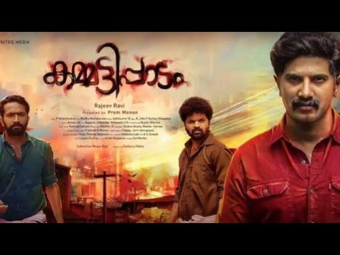 kammatipaadam full movie download hd 720p