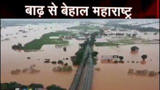 Maharashtra Rains: भारी बारिश से तबाही, 50 से ज्यादा मौत - NDTVINDIA
