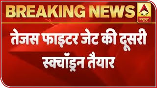 LCA Tejas fighter jet's second squadron will join Indian Air Force on 27 May - ABPNEWSTV