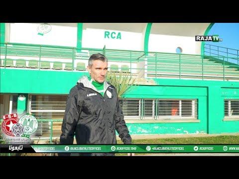 استعدادات الخضر لإياب ربع نهائي كأس زايد امام النجم الساحلي