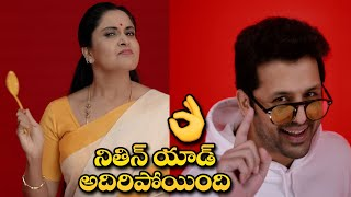 Hero Nithin Thinnava Babu Add | Actress Pragathi | Sneha Chicken | IndiaGlitz Telugu Movies - IGTELUGU