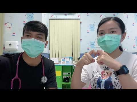 วิธีการสาธิตการตรวจระบบหัวใจแล