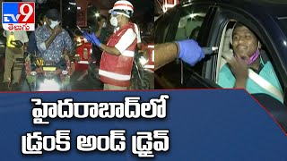 Drunk driving cases : 40 booked in one day in Hyderabad - TV9 - TV9