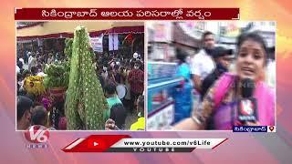 Teenmaar Chandravva Special Report On Ujjaini Mahankali Bonalu | V6 News - V6NEWSTELUGU