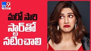Kriti Sanon calls her 1: Nenokkadine co star Mahesh Babu 'best': I hope I get to work with him again - TV9