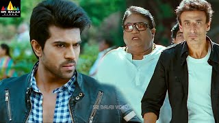 Latest Telugu Scenes | Naayak Movie JP and Rahul Dev Scared by Ram Charan @SriBalajiMovies - SRIBALAJIMOVIES