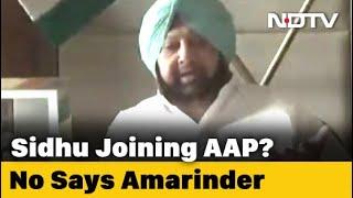 Navjot Sidhu Joining AAP? Amarinder Singh On What Prashant Kishor Said - NDTV