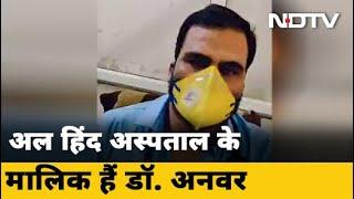 Delhi दंगे : Police ने Chargesheet में Doctor को बनाया आरोपी - NDTVINDIA