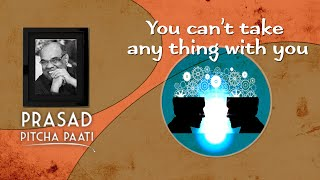 You can't take any thing with you    Prasad PitchaPaati by PrasadThota    IndiaGlitzతెలుగు - IGTELUGU