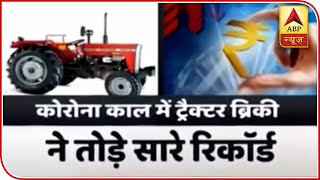 Tractor Sales Increase During Corona Outbreak | ABP News - ABPNEWSTV