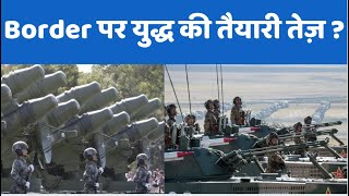 China ने Border पर लगाई तोपें, जमा किये हथियार! बातचीत का बहाना बनाकर China कर रहा युद्ध की तैयारी ? - AAJKIKHABAR1