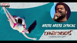 Arere Lyrical Song Promo | Ravana Lanka Songs | Ujjal | Kalabhairava | BNS Raju - ADITYAMUSIC
