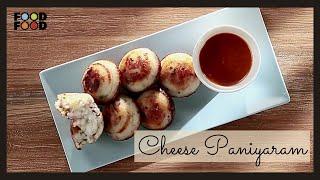 Cheese Paniyaram   चीज़ पनियारम   FoodFood - FOODFOODINDIA