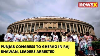 Cong Leaders Arrested In Chandigarh   Punjab Cong Stages Protest   NewsX - NEWSXLIVE