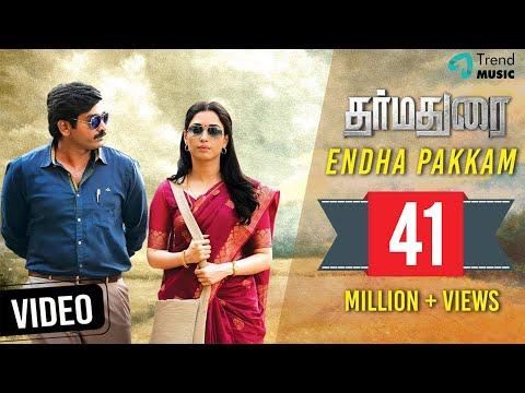 Endha Pakkam Video Song With Lyrics, Dharmadurai Movie Song