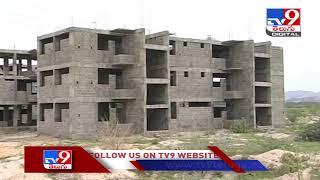 ముగిసిన కేంద్ర కేబినెట్ సమావేశం.. పలు కీలక నిర్ణయాలు - TV9 - TV9