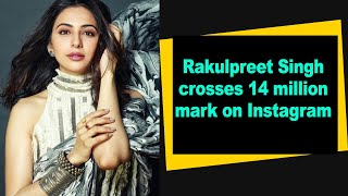 Rakulpreet Singh crosses 14 million mark on Instagram - BOLLYWOODCOUNTRY