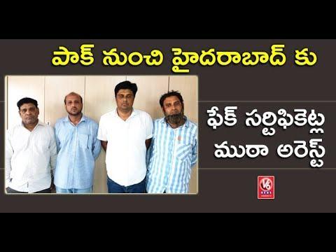 Hyderabad Cyber Crime Police Arrests Fake Certificates Gang