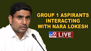 Group 1 Aspirants Interacting With Sri Nara Lokesh LIVE - TV9 - TV9