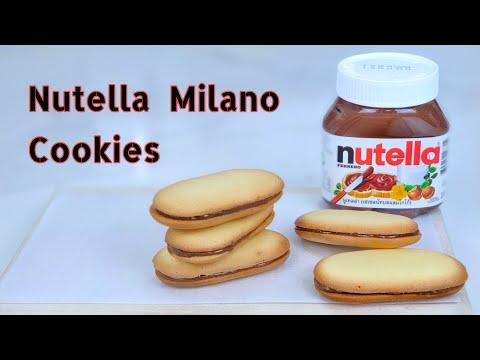 นูเทลล่า-มิลาโน่-คุ้กกี้-Nutel