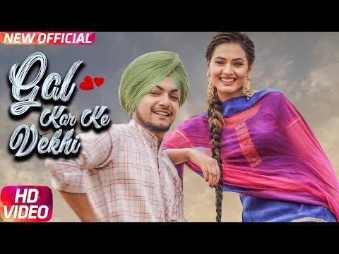 Gal Kar Ke Vekhi HD Video Song With Lyrics Mp3 Download